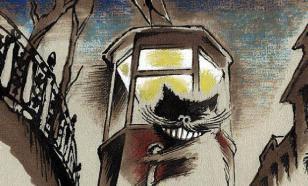Из дома Булгакова похищен служебный кот Бегемот