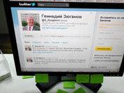 Красные твиттер-технологии в жизнь