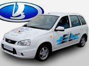 АвтоВАЗ дает электрический заряд