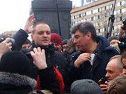 Под марш еврейских партизан