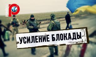 Участники блокады Донбасса пригрозили прекратить поставки угля из России