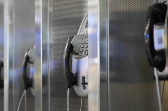 Звонки оминировании зданий вНовосибирске поступили изУкраины