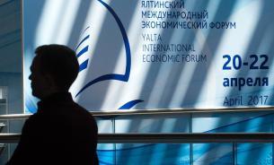 Привет санкциям: Крым прорывается на международную бизнес-площадку