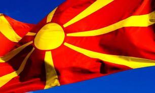 Македония призвала Запад помириться с Россией