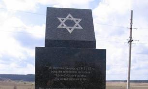 Вандалы осквернили памятник жертвам Холокоста на Украине