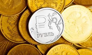 Введение в ЕАЭС единой валюты практически неизбежно — Константин СИМОНОВ