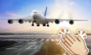 Пилот поделился мыслями о хлопающих авиапассажирах после посадки