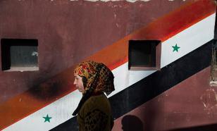 В Сирии призвали разработать новый проект Конституции