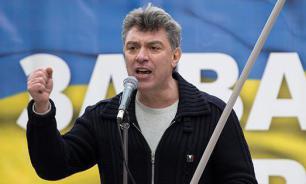 Битва за миллиард Немцова - продолжение следует?