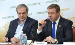 В Рязани обсудили взаимодействие властей и активистов в развитии городов
