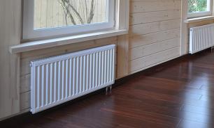 Правила и стандарты ЖКХ по отоплению жилых домов
