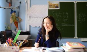 Профессия учителя стала одной из наименее востребованных в России