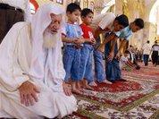 Коран - священная книга с небес