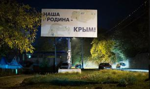 """""""В Крыму нам не хватает авантюризма"""""""