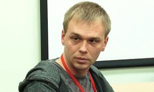 """Голунов находился """"в разработке"""" полиции с марта"""