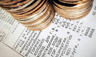В минэкономразвития раскрыли планы на повышение тарифов ЖКХ