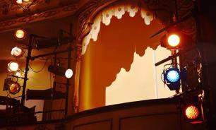 Театр абсурда по Сэмюэлу Беккету