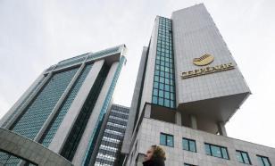 Сбербанк начнет торговлю криптовалютами
