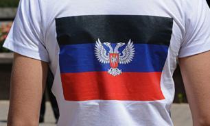 В Германии украинцы избили боснийца в футболке с символикой ДНР