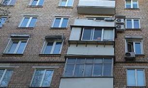 Квартиру для кражи выбирают по окнам