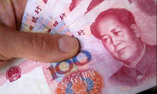 СМИ: МВФ назвал новую резервную валюту