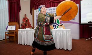 Власть и бизнес Сахалина готовы содействовать развитию малочисленных этносов