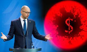 Киев: Мы европейцы - это плюс, мы банкроты - это минус