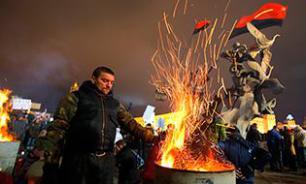 """Генпрокуратура Украины назначила Януковича главным """"убийцей Майдана"""""""