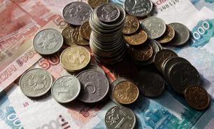 В России на 21% увеличился минимальный размер оплаты труда