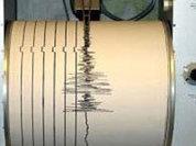 Готова ли Россия к природным катастрофам?