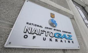 """""""Нафтогаз"""" рекомендовал украинцам запасаться газом на зиму"""