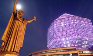 На президентских выборах в Белоруссии будут работать 400 наблюдателей от СНГ