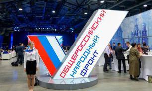"""СМИ: Чиновники не оставляют попыток """"подмять"""" пермский штаб ОНФ"""
