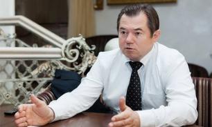 Письмо Сергея Глазьева человеку, именующему себя генпрокурором Украины