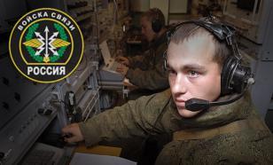 """Войска связи РФ: """"Закрытый сегмент передачи данных"""""""