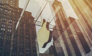 Apple начал выдавать банковские карты собственного производства
