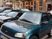 Утиль взвинтит цену на подержанные авто