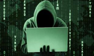 Патрушев: Идет массированная атака на российские информационные системы