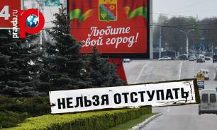 """""""Приднестровье - инструмент давления на Москву"""""""