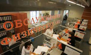 АРБ покидают крупнейшие российские банки