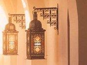 Священный Рамадан - пост, молитва и радость