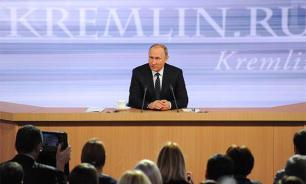 Путин рассказал, как не разориться на оплате ЖКХ. Прямой эфир с большой пресс-конференции