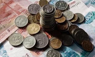 КПРФ предложила сравнять прожиточный минимум со средней зарплатой