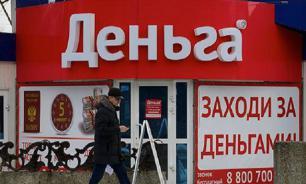 Бедные россияне понесли в ломбарды дрели и велосипеды