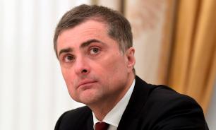 В Сети распространяют слухи об отставке Суркова с поста помощника президента РФ