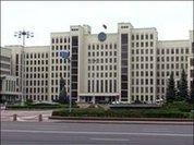 Польшу уличили в подрыве Белоруссии