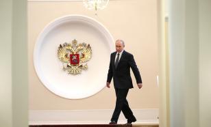 Путин подписал особый указ о новой судьбе России
