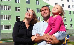 Субсидия на покупку жилья: дают ли молодым семьям деньги на квартиру?