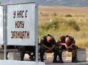 Крым на пепелище тлеющих противоречий