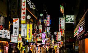 В Южной Корее не намерены запрещать криптовалюты